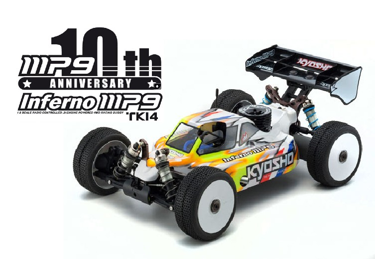 33011-B Kyosho Inferno MP9 TKI-4 10th Anniversary Special Edition Kit